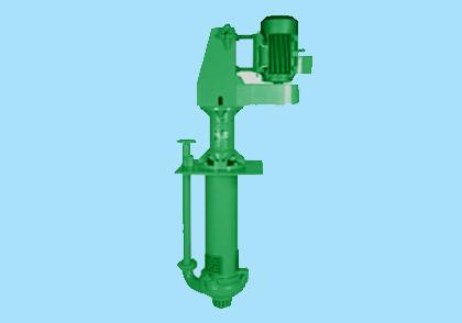 液下泵(SW系列)